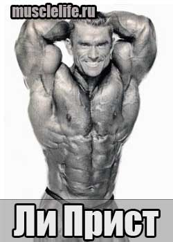 Lee_Priest_1