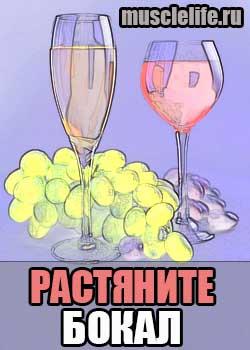prazdniki_i_nabor_vesa_7