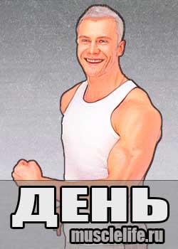 v_kakoe_vremya_zanimatsya_den