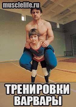 varya_akulova_3